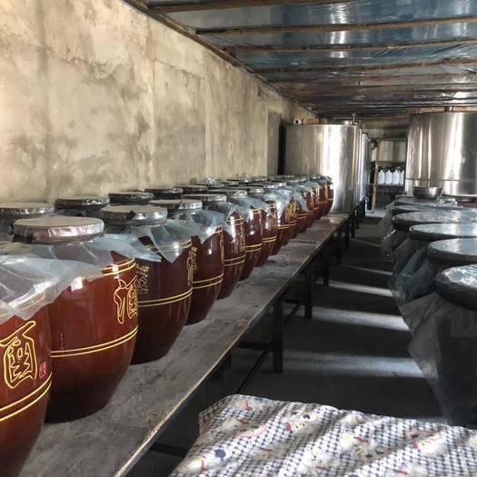 五常市高粱酒 东北农家小烧(~玉米酒~大米酒)50℃—60℃散装5kg