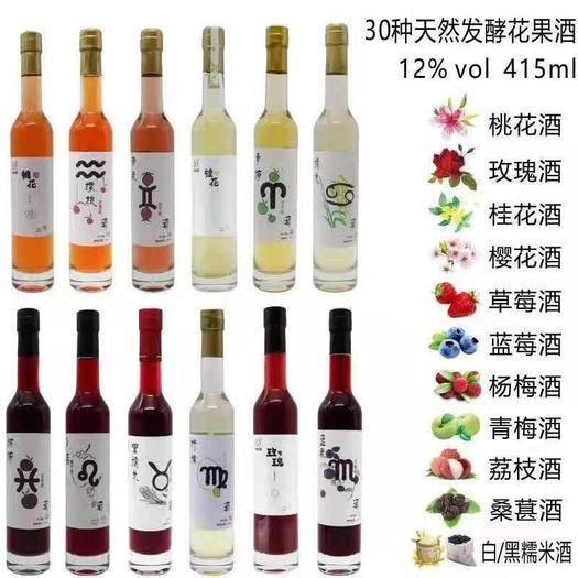 貴陽觀山湖區 果酒