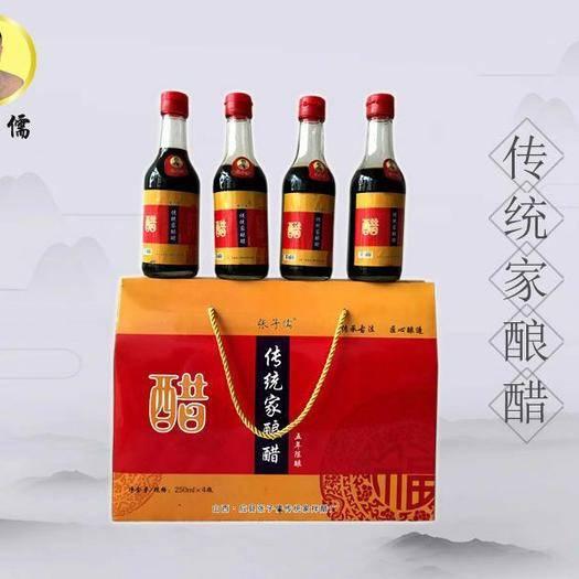 朔州應縣手工醋 純手工 零添加零勾兌 古法釀造(五年陳釀)