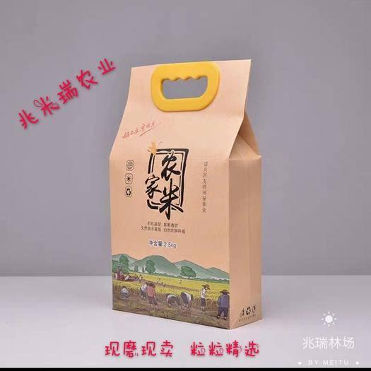 五常市 黑龍江省 五常大米批發4.98包郵(非稻花香二號)