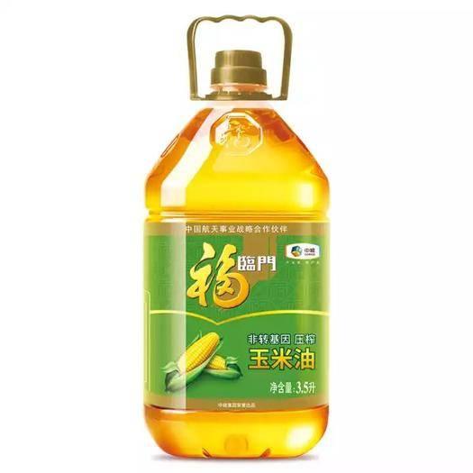 臨漳縣玉米胚芽油 健康油