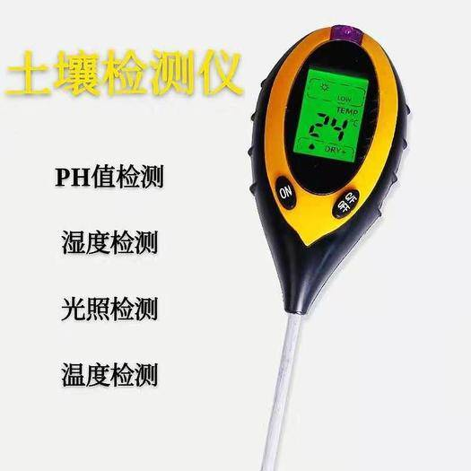 濰坊諸城市土壤酸堿度檢測儀 四合一土壤檢測儀。不為盈利,只為便利!歡迎大家積極選購哦!