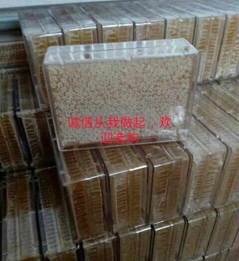 邢台邢台县 河北荆条蜜-封口成熟蜂蜜500克盒装