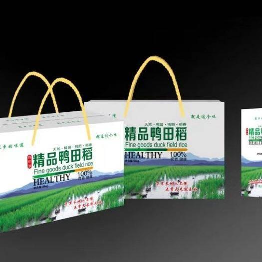 五常市鴨稻米 中國五常生態鴨田稻有機米(無農藥殘留支持檢測)5kg包郵