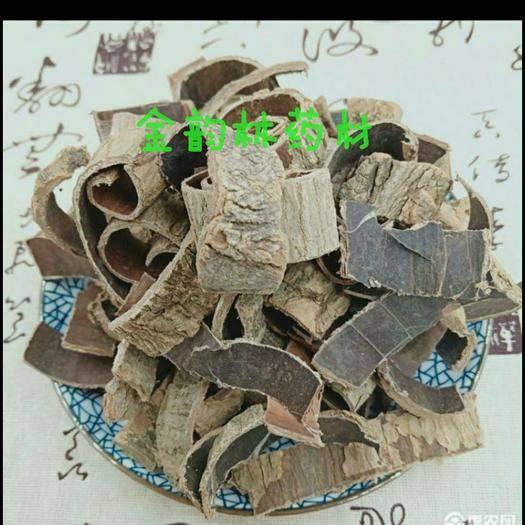安國市杜仲 炭 產地甘肅 保證質量 代打粉  袋裝 包郵