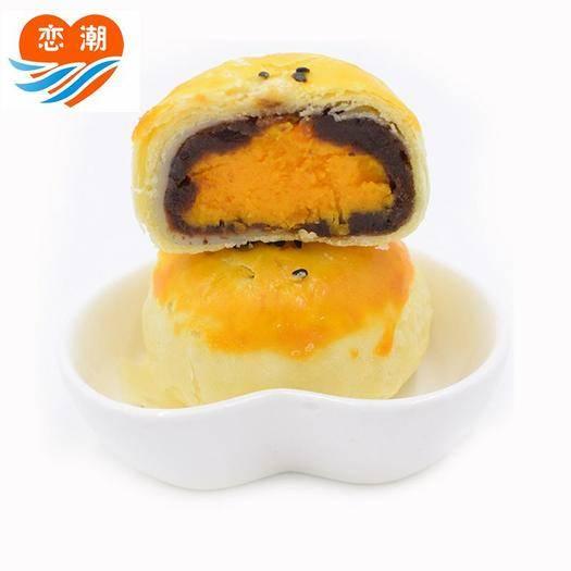北海海城區 海鴨蛋黃單獨包裝香甜酥脆蛋黃酥
