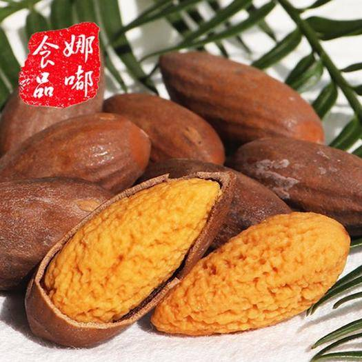 海安市香榧种子 2019新货香榧子特级诸暨枫桥香榧含罐250g/500g/1