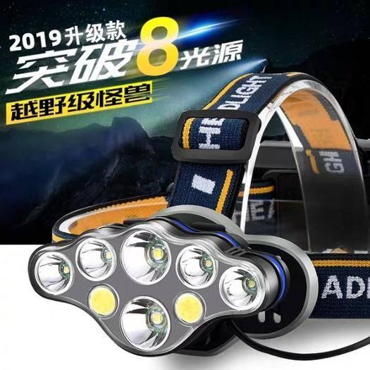 宁海县电筒 头灯八核强光头灯可充电带红光驱蚊养蜂超远射散光防水家用户外头