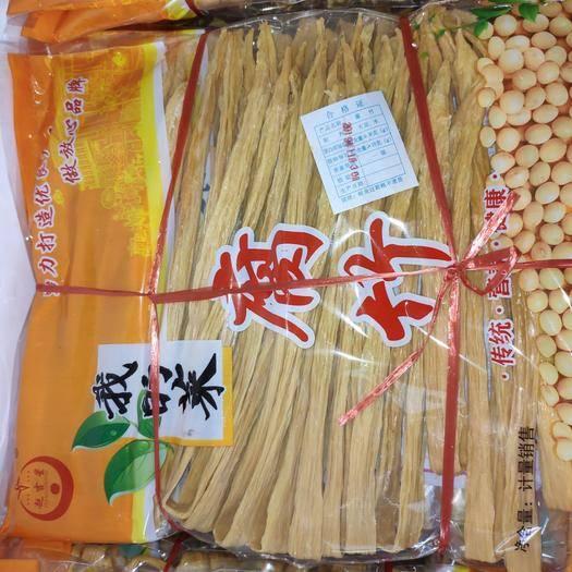 鄭州惠濟區 飯店炒菜,涼拌菜專用腐竹