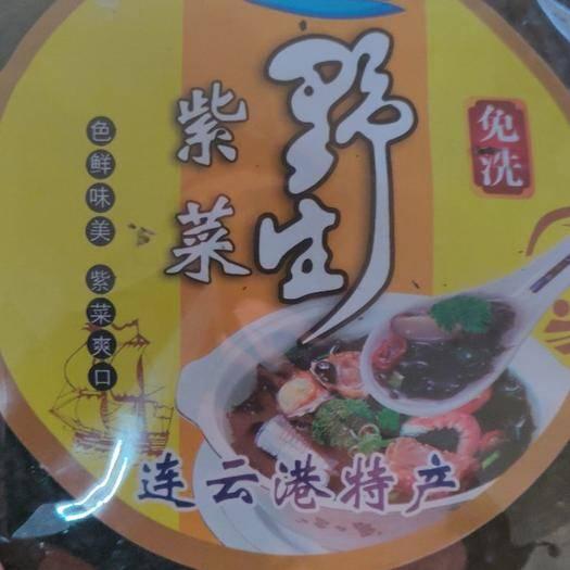 日照岚山区 免洗紫菜15g50g100g多种规格