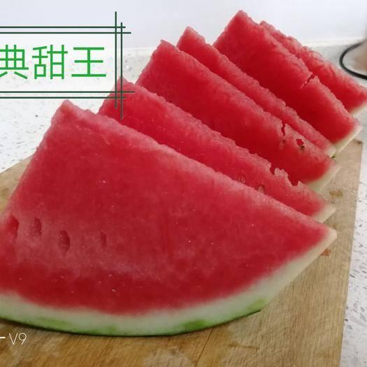 咸阳杨陵区甜王西瓜种子 金典甜王,早熟,品质极佳,真正的好甜王品种!