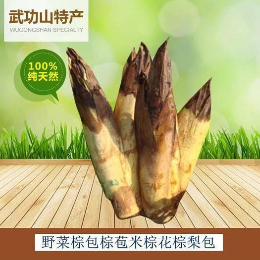 重庆合川 棕包棕苞米棕花苞棕芯
