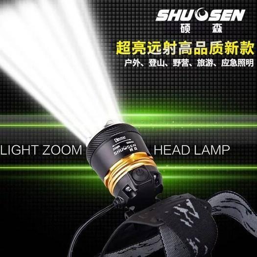东阳市 硕森led超亮充电式头戴T6手电筒疝气夜钓鱼锂电强光变焦头