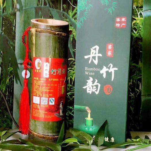 宜春丰城市 江西特产原生态养生竹筒酒52度