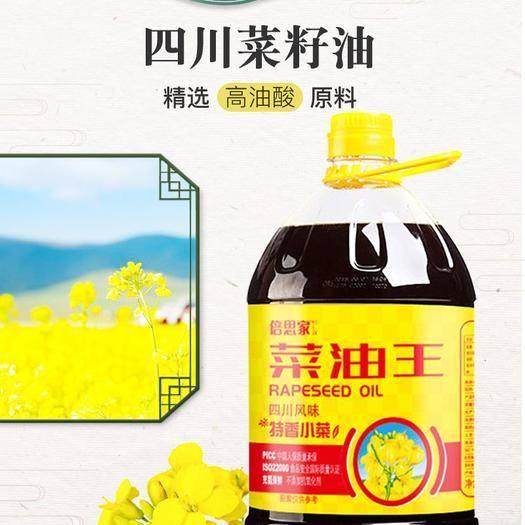 福州 倍思家四川純菜籽油農家自榨物理食用油非轉基因5L