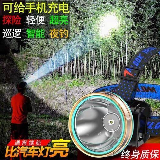 东阳市 led头灯强光感应充电头戴式超亮手电筒小远射户外疝气夜钓鱼