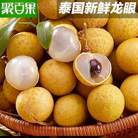 安陽 特推 龍眼泰國進口帶箱應季新鮮水果 桂圓水果3/5/10斤
