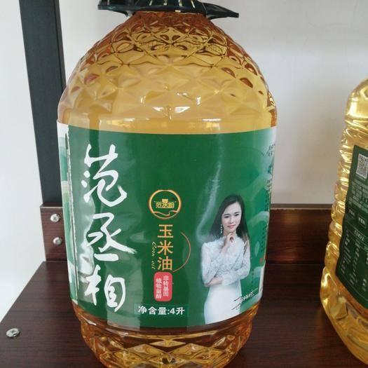 鄒平市 玉米油