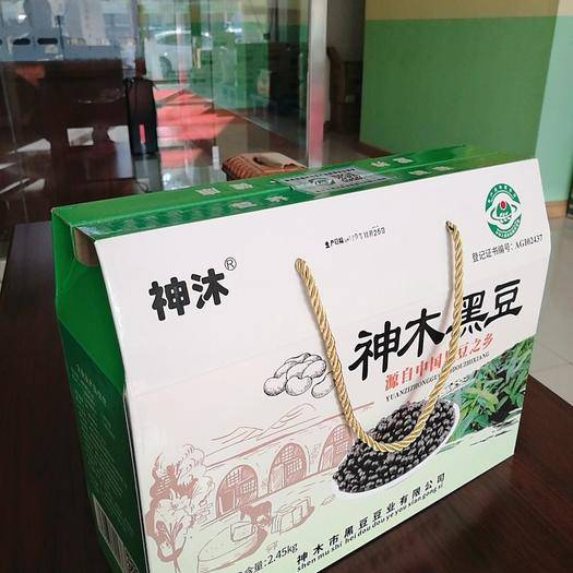 榆林神木市 黑豆禮盒神沐品牌送禮禮品黑豆之鄉特產7袋5斤裝配食用方法包郵