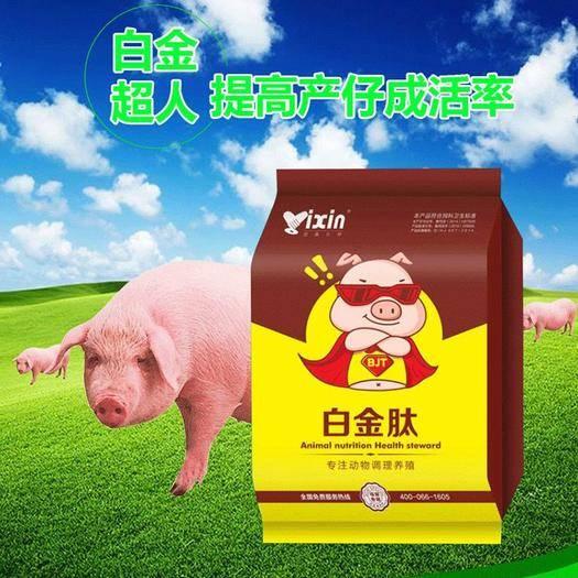 郑州金水区浓缩料 母猪白金肽,提高产仔率,解决便秘产前产后不食