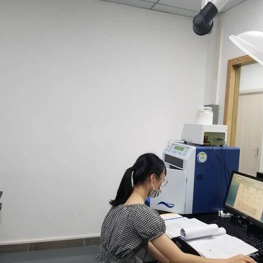 東莞市農藥殘留檢測 3~7天