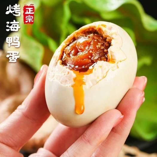 上林县 广西北部湾红树林烤海鸭蛋咸鸭蛋熟红心流油咸蛋北海特产批发