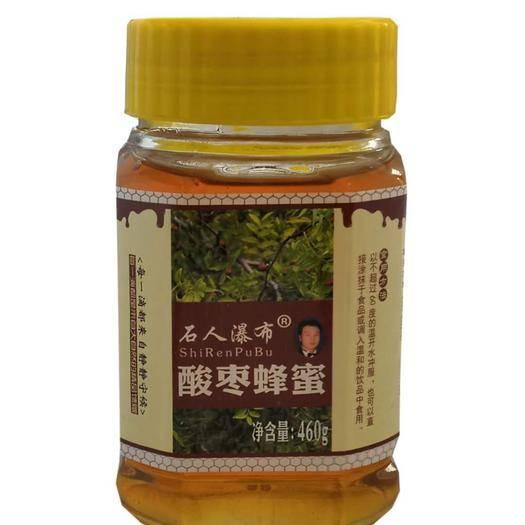 忻州原平市 农家自产 酸枣蜂蜜 纯蜂蜜 无添加 包邮