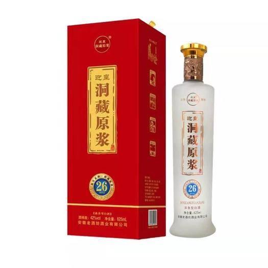 亳州譙城區白酒 古井鎮純糧酒  濃香型  42度  一箱包郵  48小時發貨