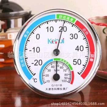 多功能温度计 高级温度计