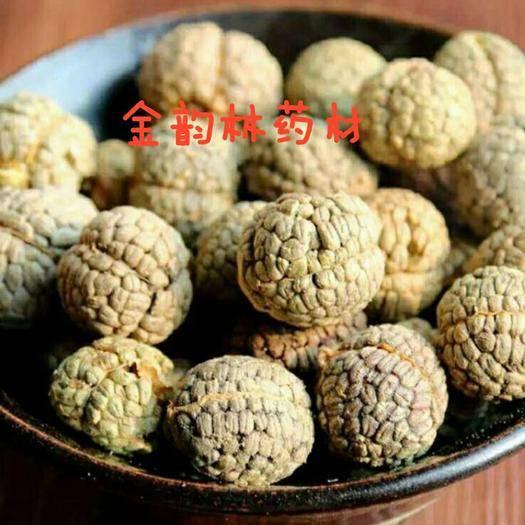 安國市豆蔻 草 川菜調料 鹵料香料直銷袋裝 一件包郵