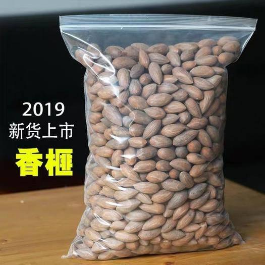 诸暨市 新货坚果特产诸暨枫桥香榧子散装袋装500g小零食高档干果年