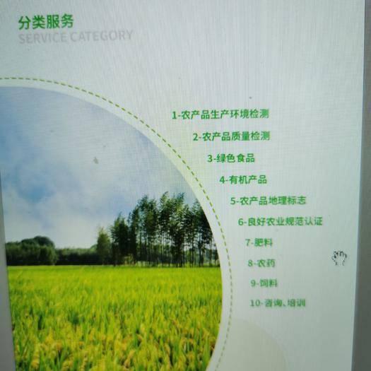 南京水質檢測 GB5084;GB5749;NY391-2013