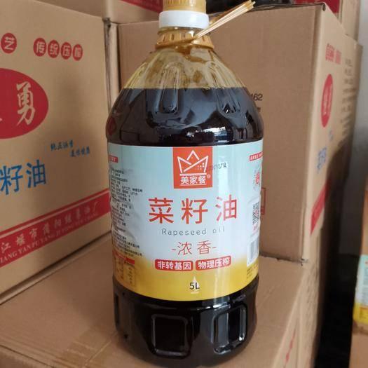 成都 美家餐 濃香菜籽油5l*4瓶 整箱批發 大瓶菜籽油企業團購