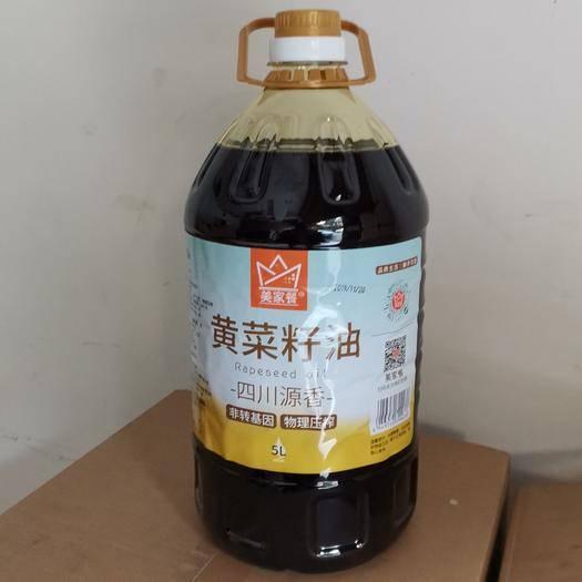 成都雙流區 美家餐黃菜籽油 5l*4桶大桶約10斤四川農家菜籽油非轉基