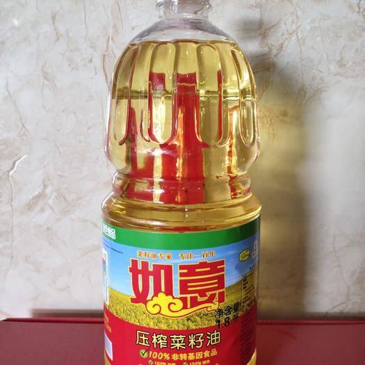 嘉興秀洲區 如意一級壓榨菜籽油