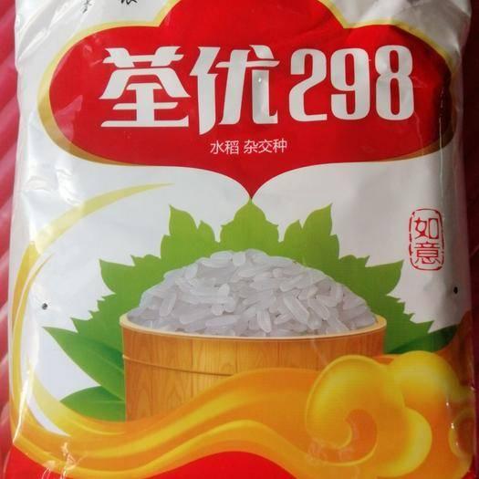 黄冈英山县 高产优质杂交水稻种子