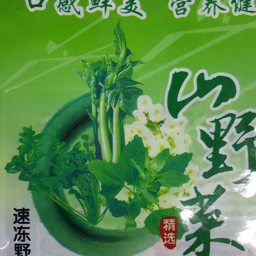 南阳宛城区 速冻苋菜