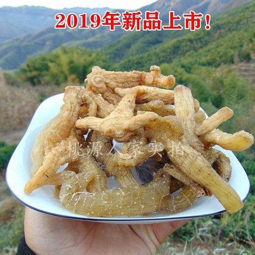 襄樊南漳县 神龙架 黄精干货无硫包邮自然晒干