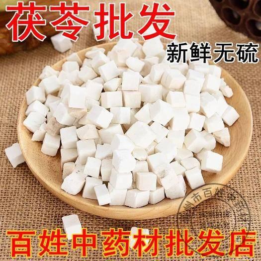 南漳县 茯苓干货无硫证件齐全支持一件代发产地直销