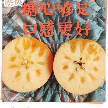 顺丰包邮山西红富士冰糖心脆甜苹果 产地直销24小时发货