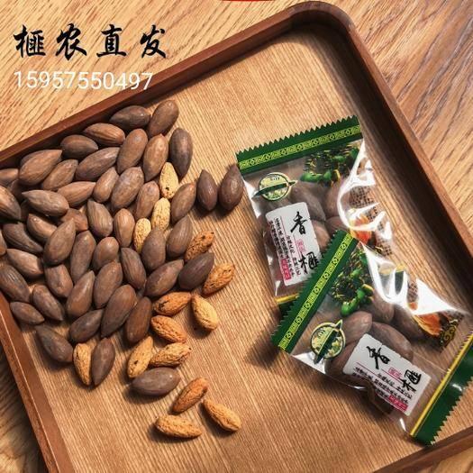 诸暨市香榧 榧农直发 千年传承 坚果送礼年货专备