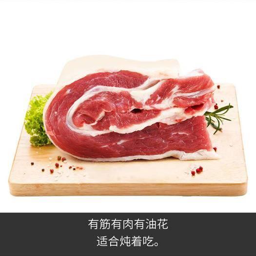 阜陽臨泉縣 牛腩肉4斤起新鮮冷凍雪花牛肉牛腩塊黃牛肉包郵