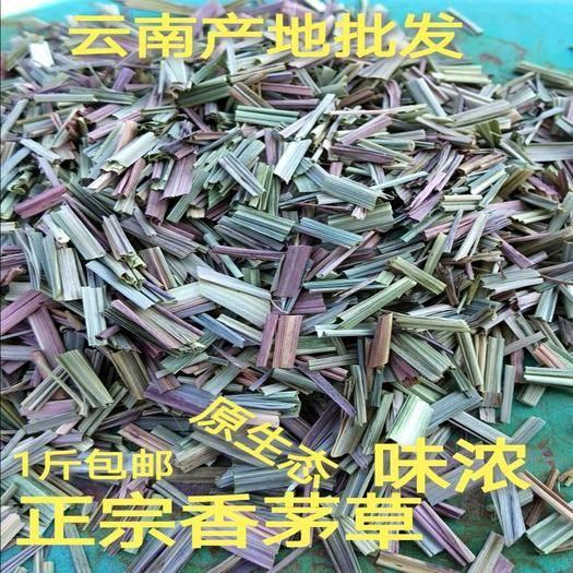 红河金平苗族瑶族傣族自治县 香茅草柠檬草香料调料干货