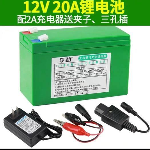 深圳寶安區 12v鋰電池8ah大容量農用電動噴霧器電池12伏照明音響門