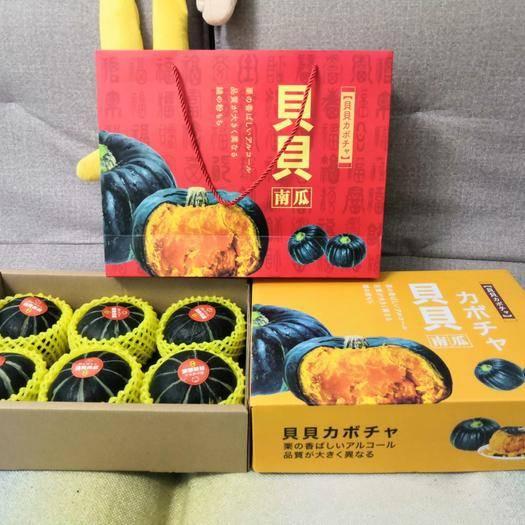 青岛 进口贝贝小南瓜,手提礼盒装,多种包装