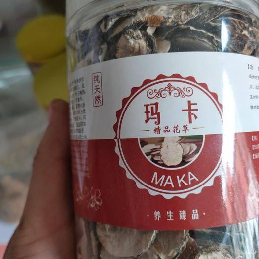 中卫中宁县黑玛咖 精品玛卡,云南黑玛卡一罐半斤30包邮两罐一斤50包邮