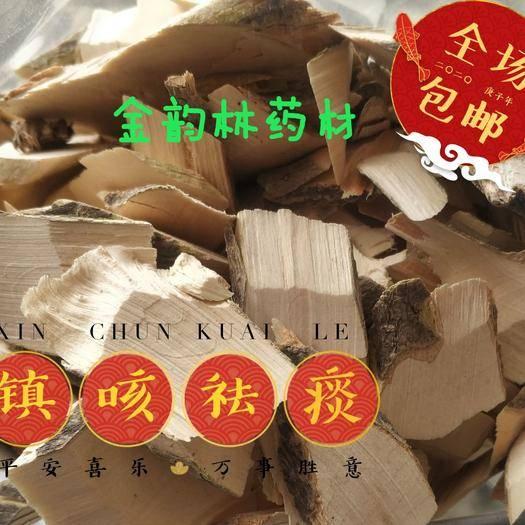 安國市毛冬青 (藥用 干貨)冷背品種平價直銷代打粉袋裝包郵【一株=一公斤】