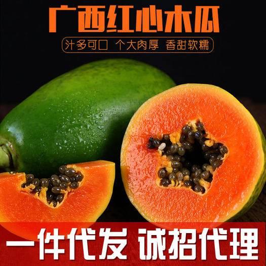 上林县 广西红心冰糖心木瓜 香甜可口 10斤包邮