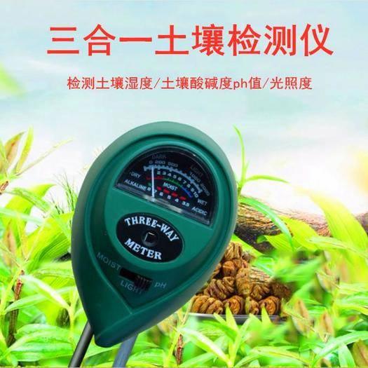 濰坊諸城市土壤酸堿度檢測儀 科學管理小助手三合一土壤檢測儀!