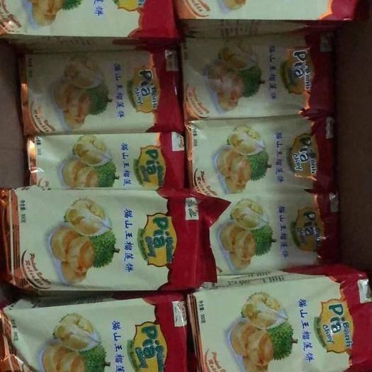 防城港東興市 越南榴蓮餅300g1包(4個單獨包裝一件代發微商供